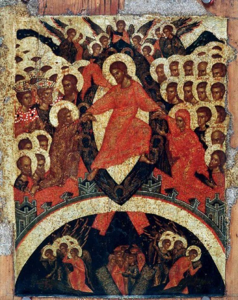 Сошествие во ад. XVI в.