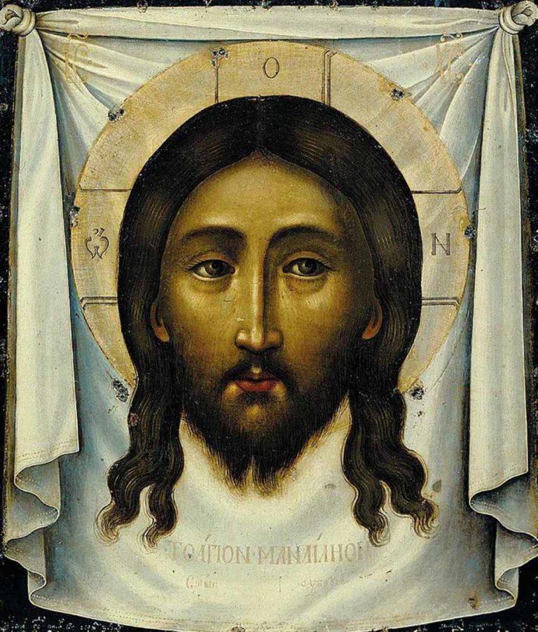 Спас Нерукотворный. 1658