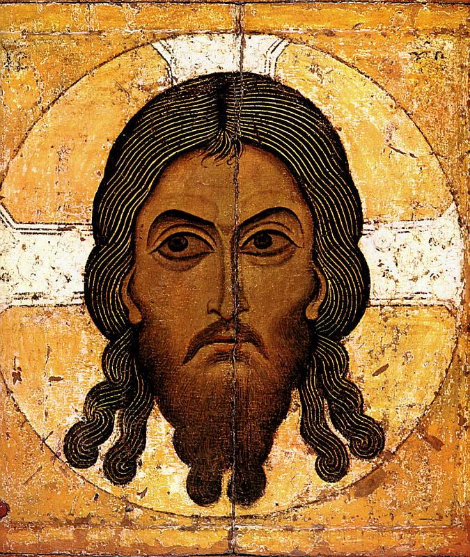 Спас Нерукотворный. Новгородская икона XII в.
