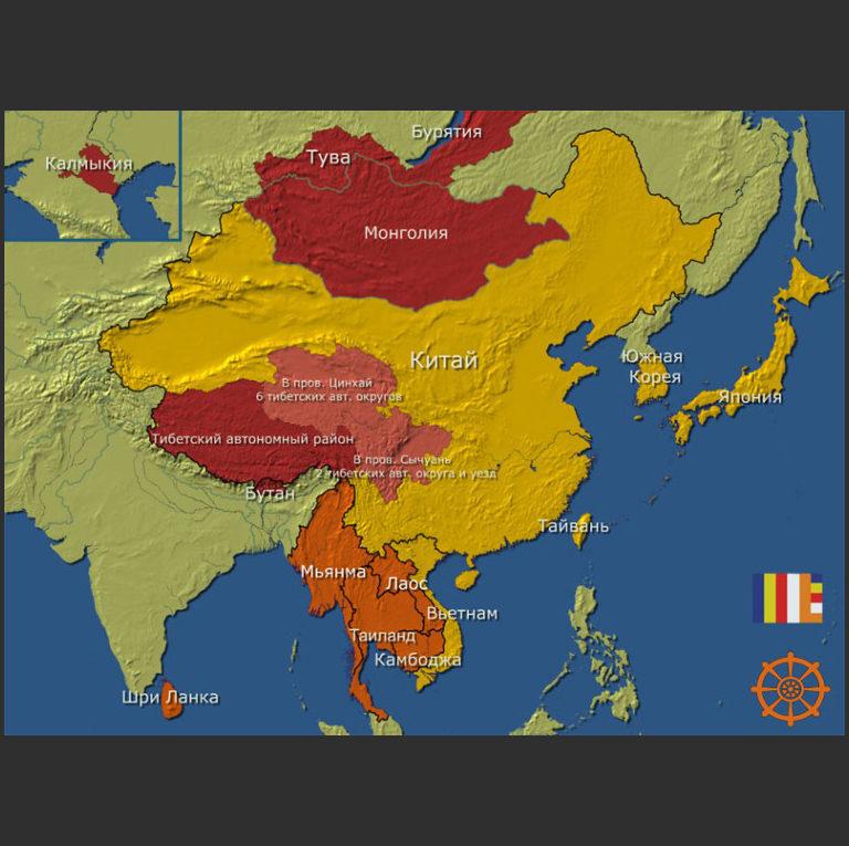 Страны, где распространен буддизм