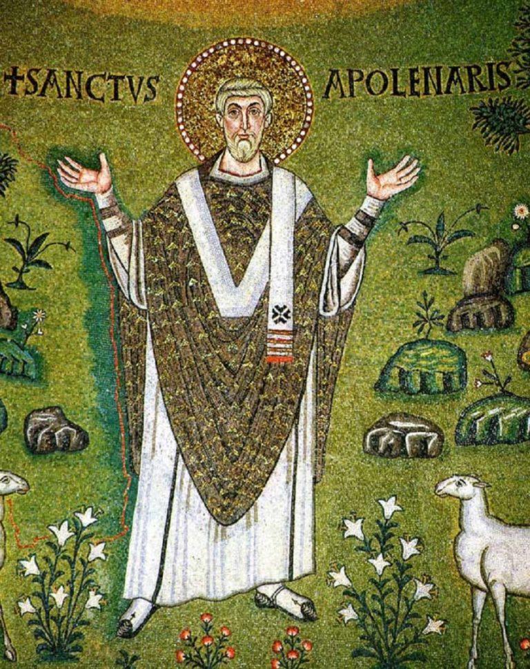 Св. Аполлинарий