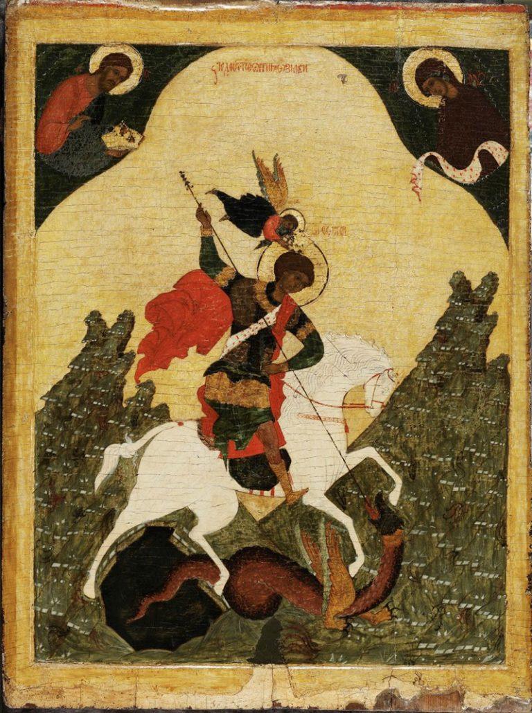 Св. Георгий. XVI в.