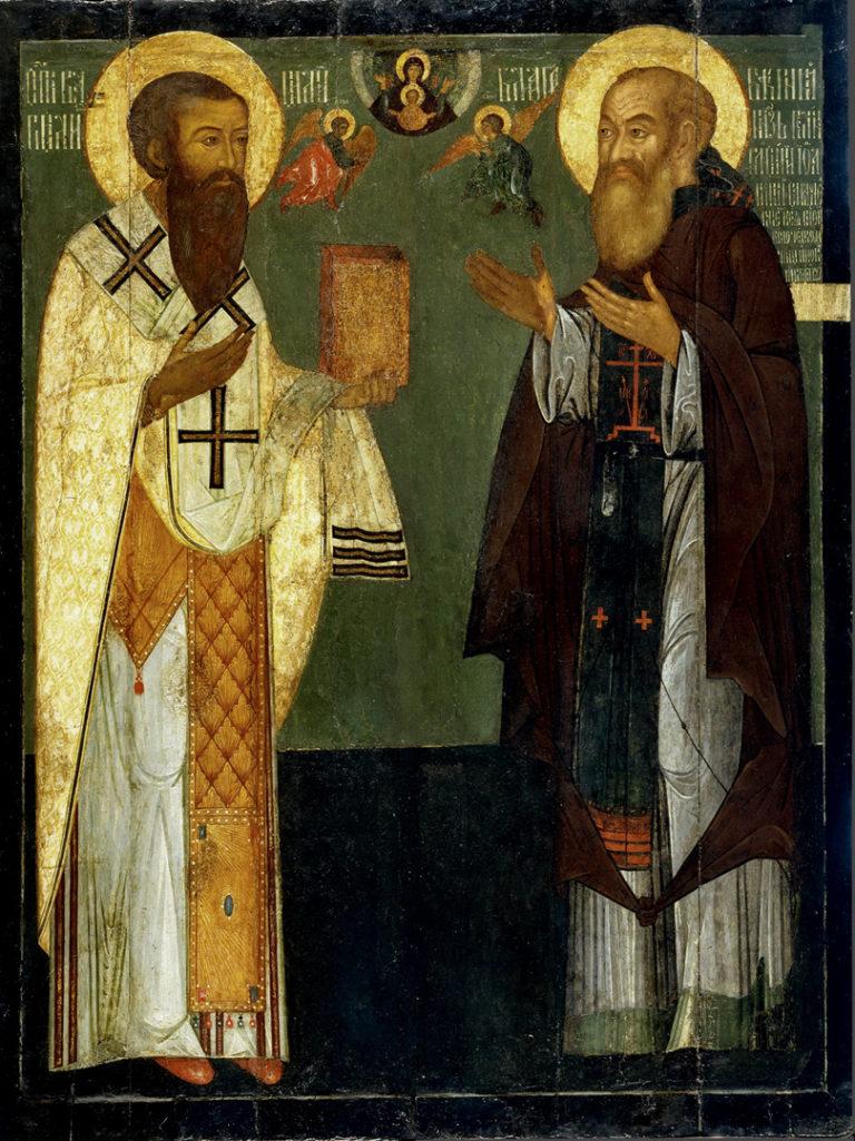 Св. Василий Великий и великий князь Василий III. XVI в.
