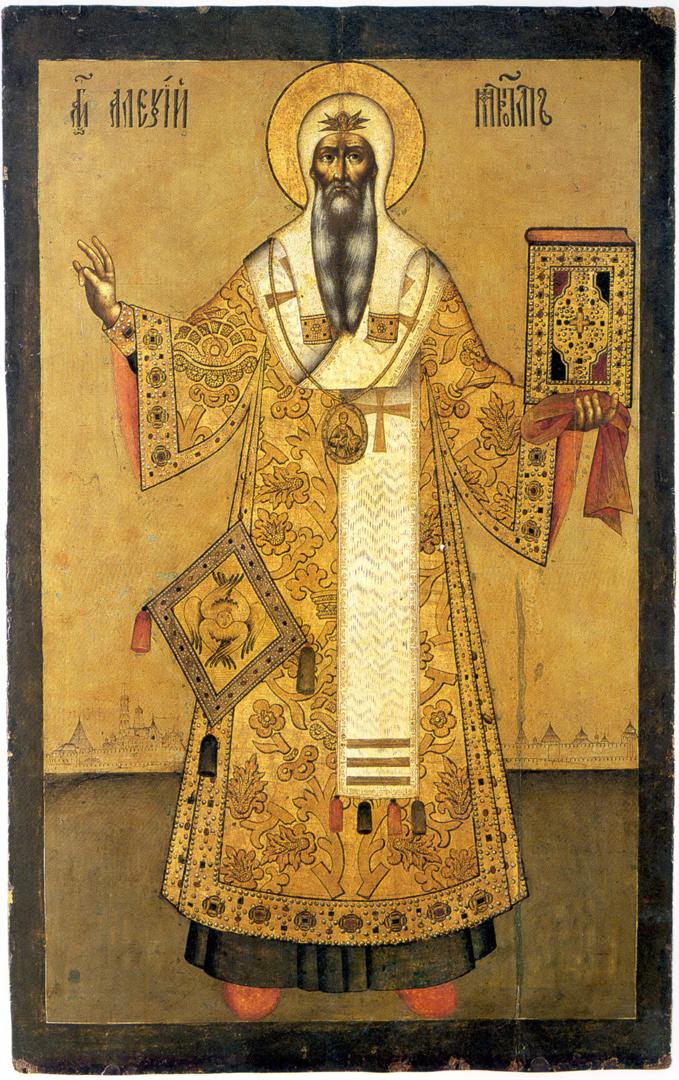 Свт. Алексий Московский. 1690-е