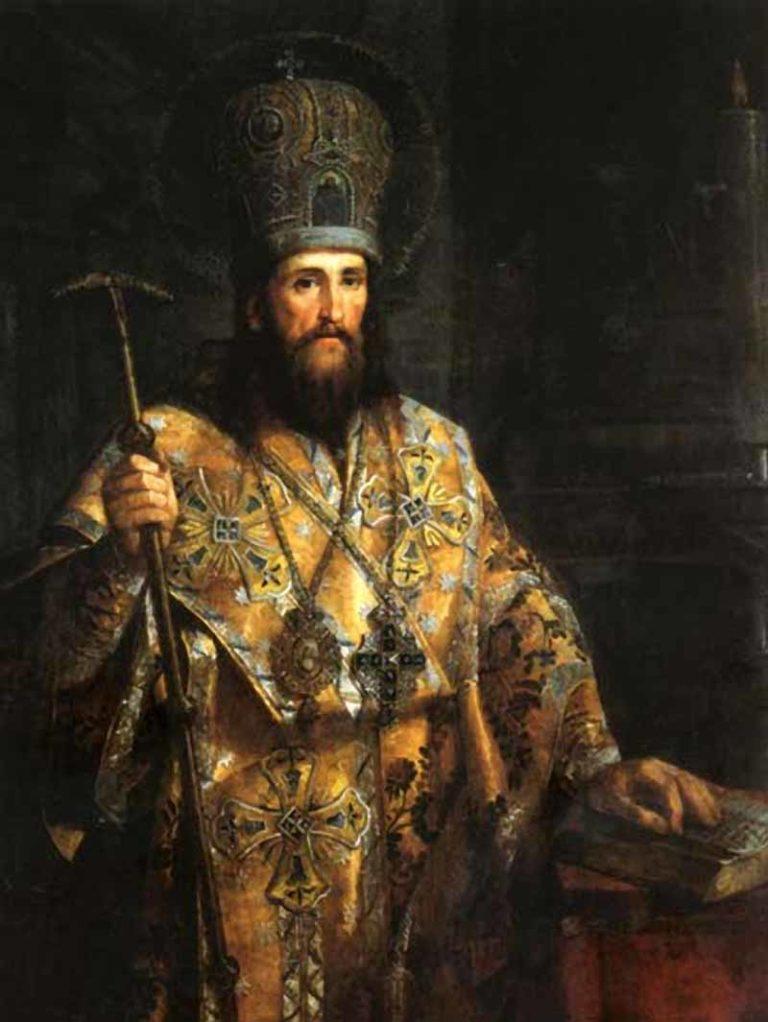 Свт. Дмитрий Ростовский. XVIII в.