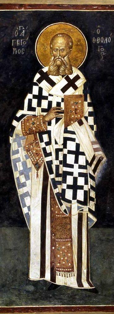 Свт. Григорий Богослов. XIV в.