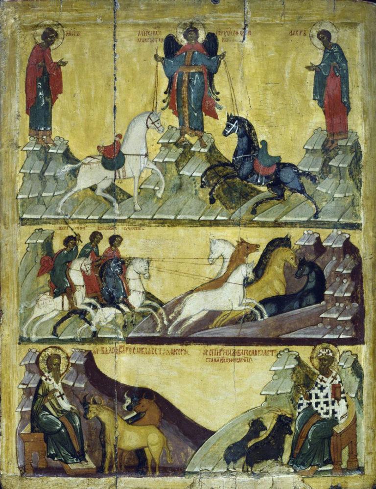 Свв. Флор и Лавр, Власий и Спиридоний. XVI в.