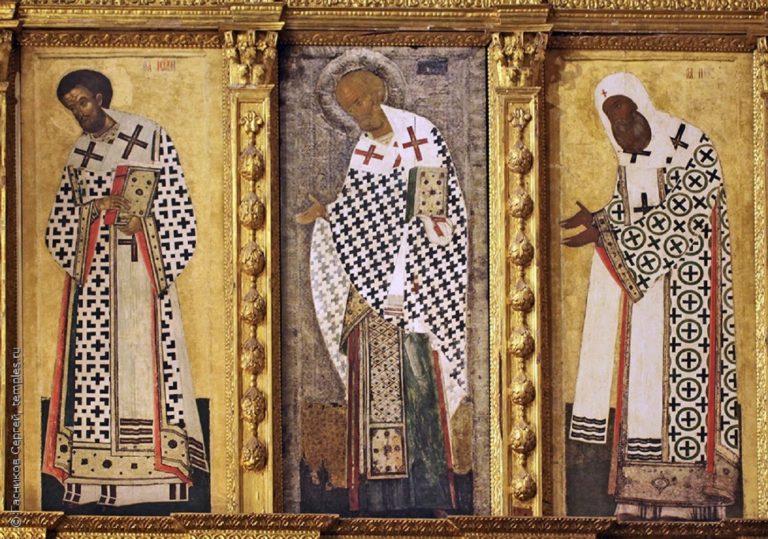 Святители. 1497
