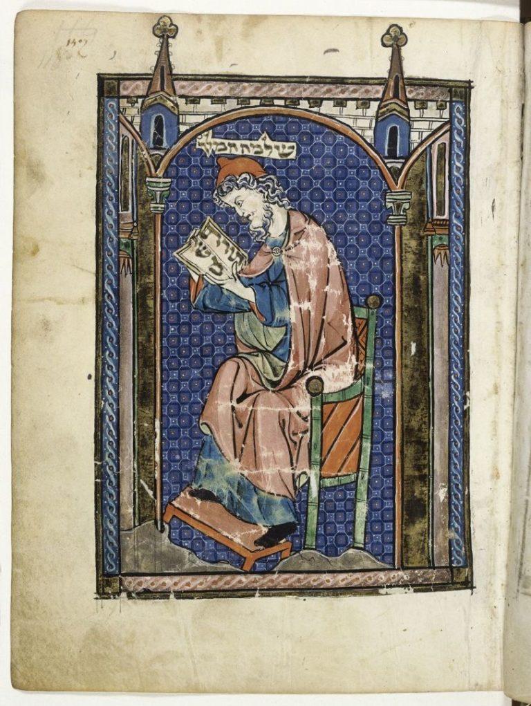 Царь Соломон читает Писание. 1277-1286
