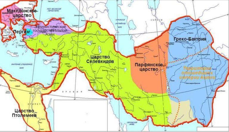 Царства Селевкидов и Птолемеев на развалинах державы Александра Македонского