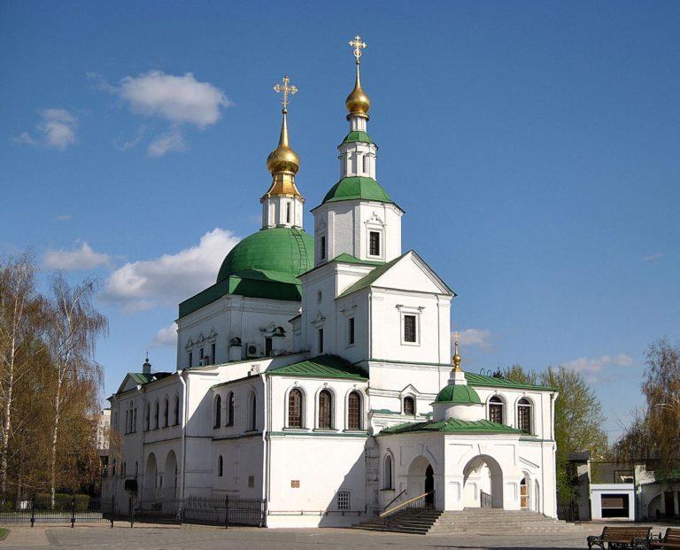 Церковь Св. отцов семи Вселенских соборов