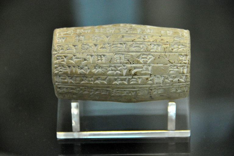 Цилиндрическая печать Набопаласара. 625-605 гг. до н.э.