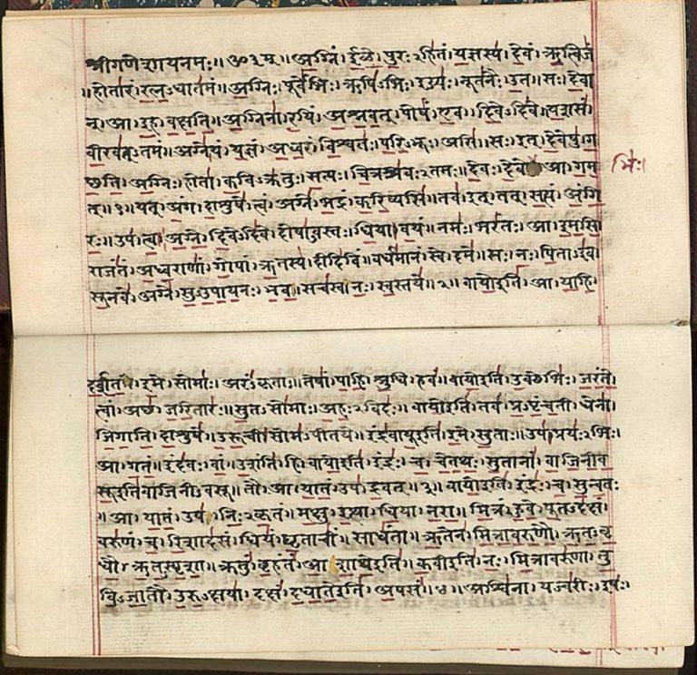 Текст «Ригведы» на санскрите. Начало XIX в. Индия