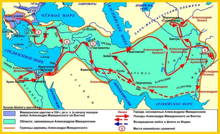 Территории, завоёванные Македонией в IV в. до н.э.