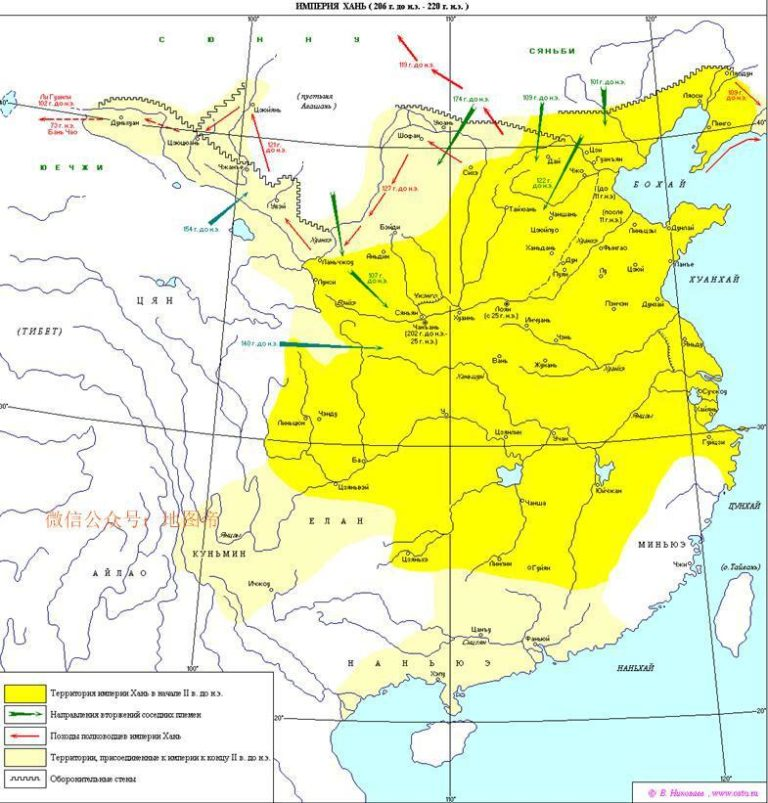 Территория Китая в период правления династии Хань (206 г. до н.э. — 220 г. н.э.)
