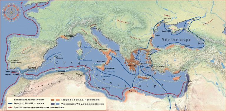 Торговые пути финикийцев и греков в VI-V вв. до н.э.