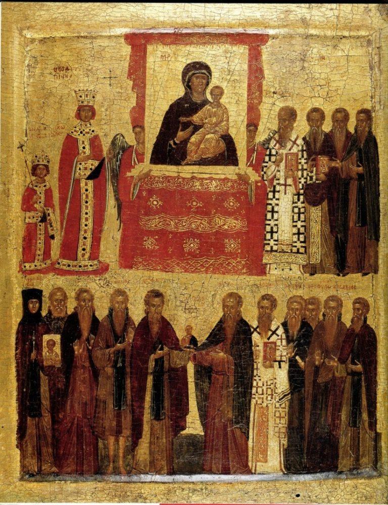 Торжество Православия. 1-я половина XV в.