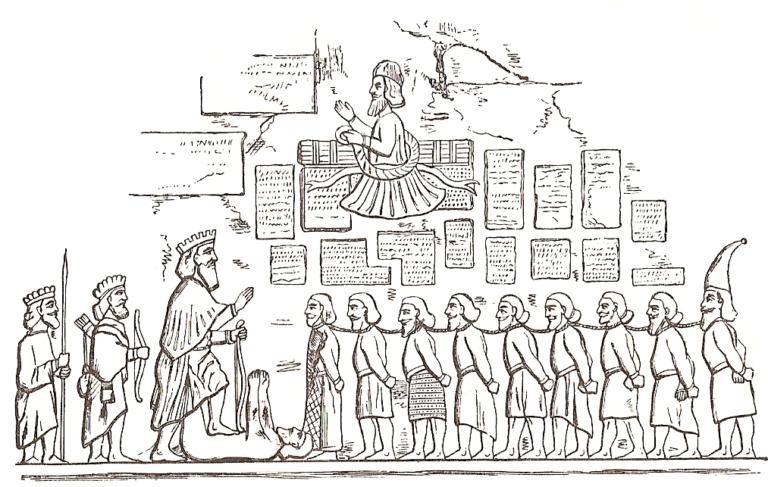 Триумф Дария над магом Гауматой (Лжебардией) и мятежными царями. Конец VI в. до н.э
