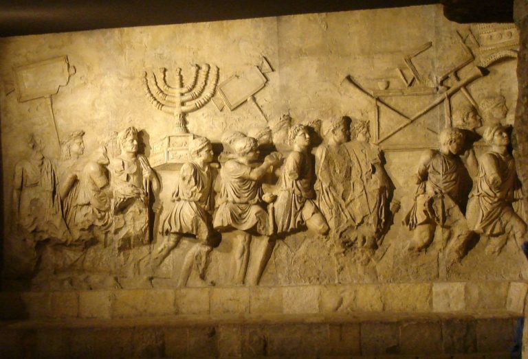 Трофеи из иерусалимского Храма. 82 г. н.э.