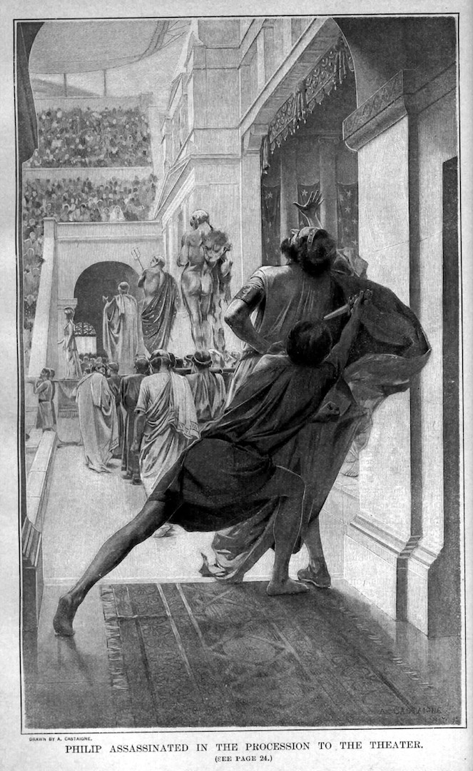 Убийство Филиппа II Павсанием. 1899