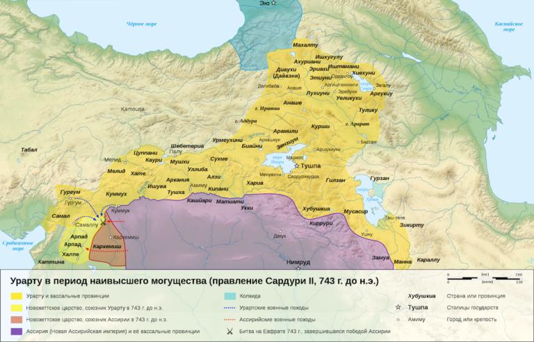 Урарту в период наибольшей территориальной экспансии