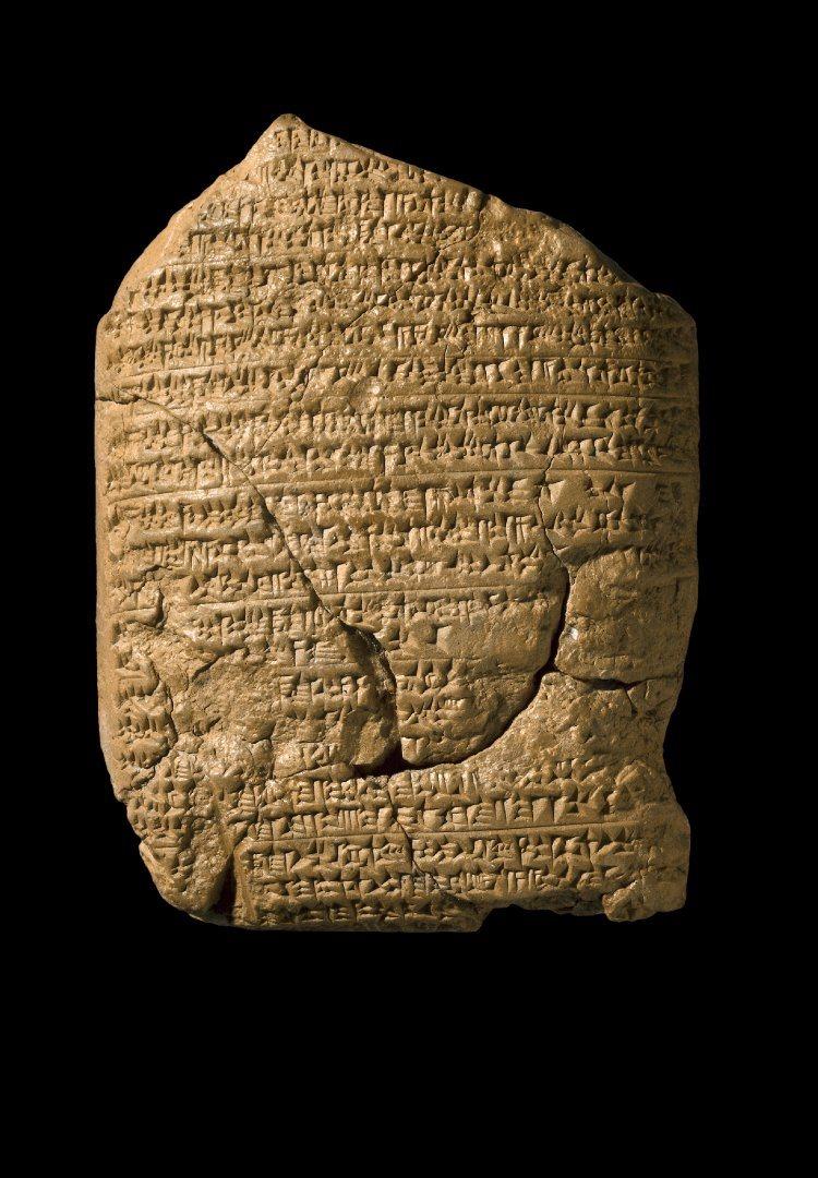Вавилонская хроника 605-594 гг. до н.э.