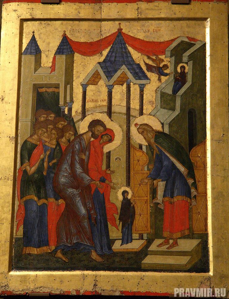 Ведение Богородицы во храм. 1497