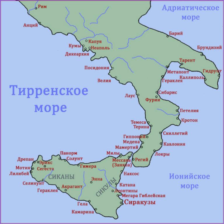 Великая Греция
