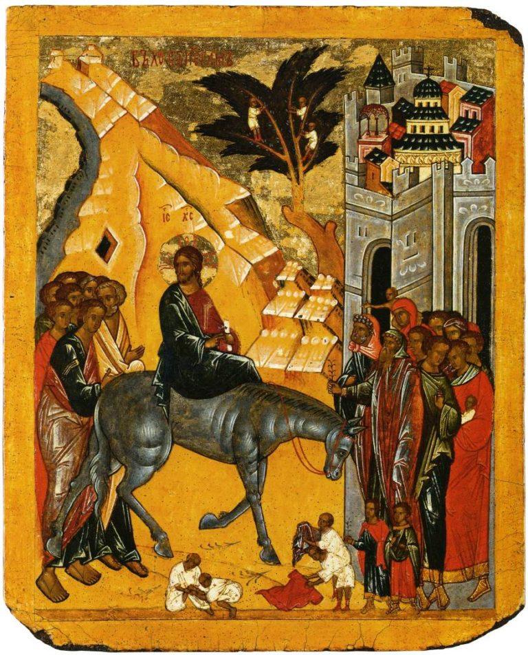 Вход Господень в Иерусалим. XV в.