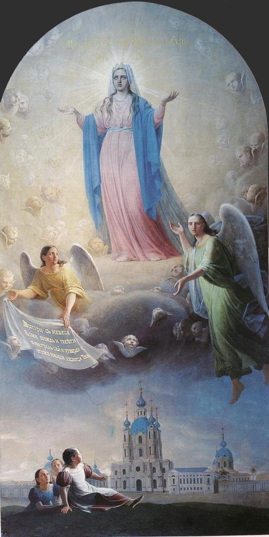 Видение Богоматери. 1832-35
