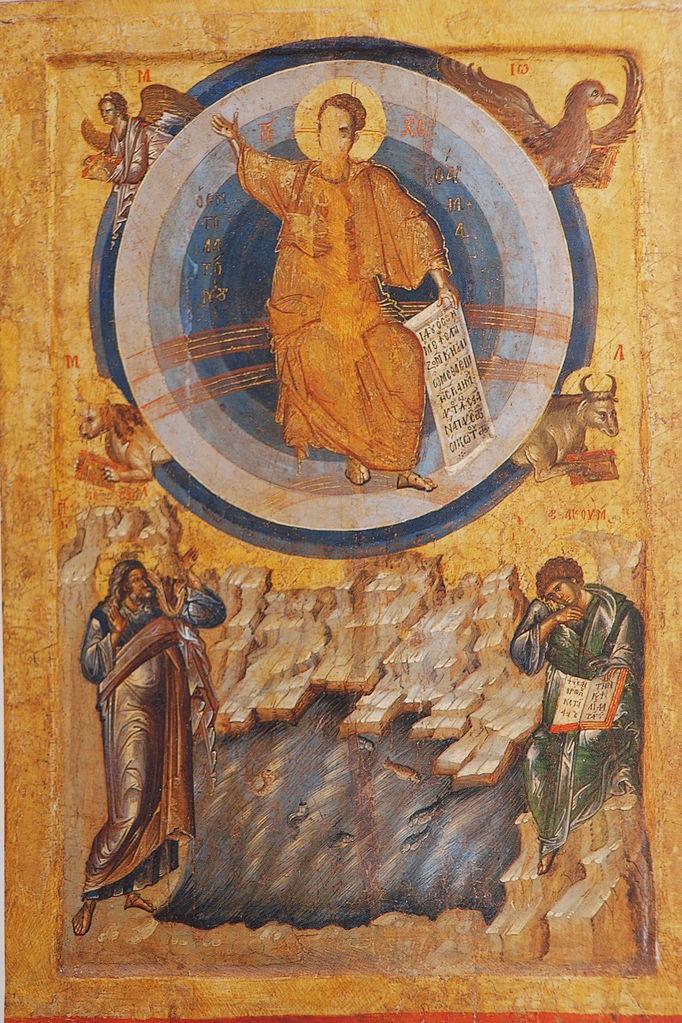 Видение Иезекииля. XIV в.