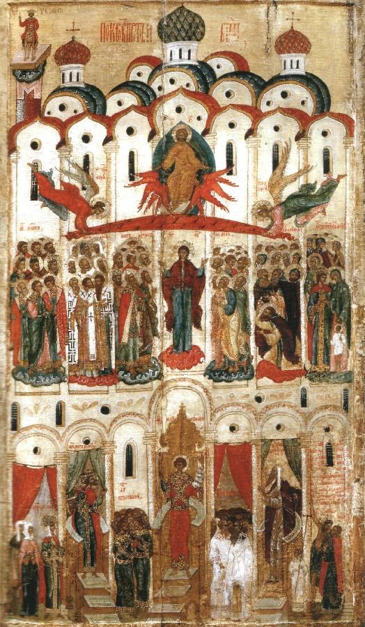 Видение покрова Богородицы. Начало XVI в.