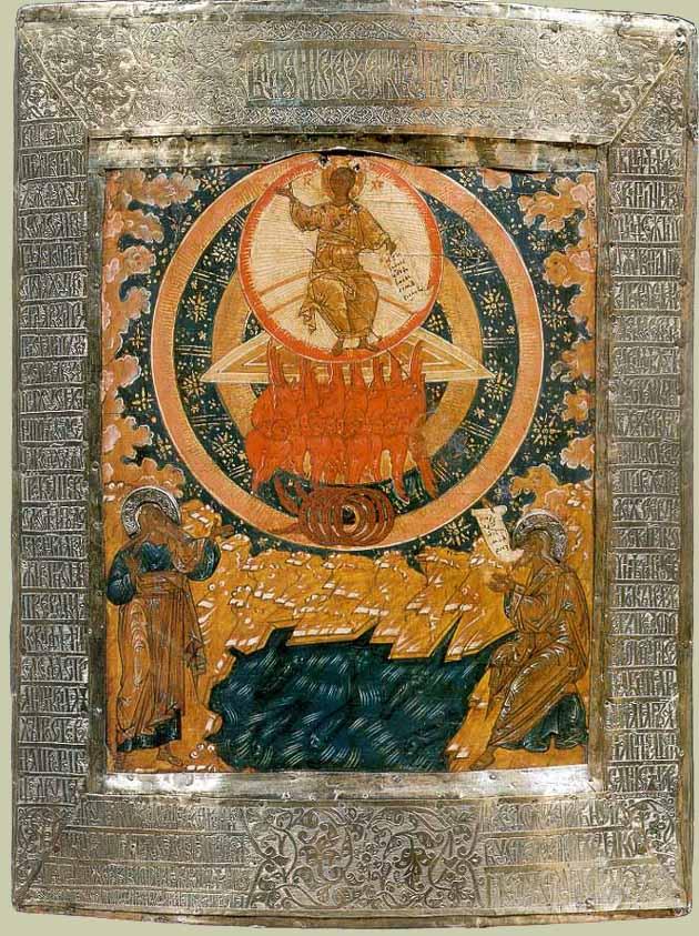 Видение пророка Иезекииля на реке Ховар. Вторая половина XVI в.