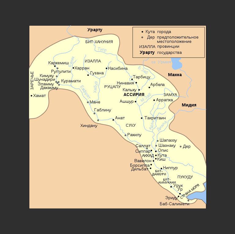 Война Вавилонии за независимость в 627—605гг. дон.э