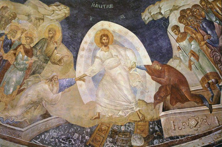 Воскресение Христово – Сошествие во ад. 1330-е гг.