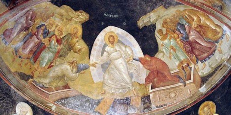 Воскресение Христово. 1330-е гг.