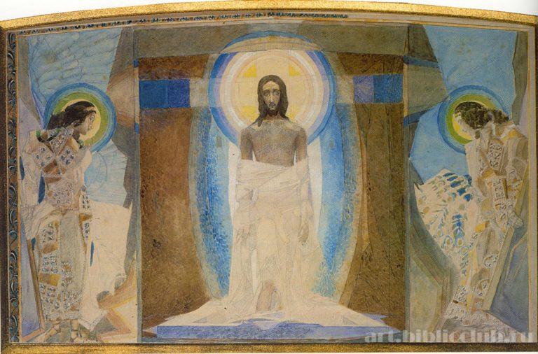 Воскресение Христово. 1880-е