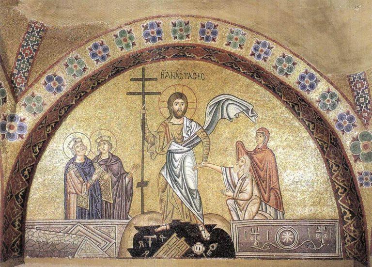 Воскресение Христово. XI в.