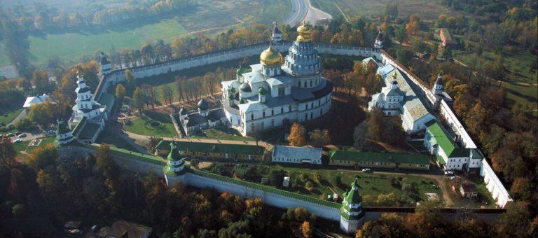 Воскресенский Ново-Иерусалимский монастырь с высоты птичьего полета. Основан в 1556 г.
