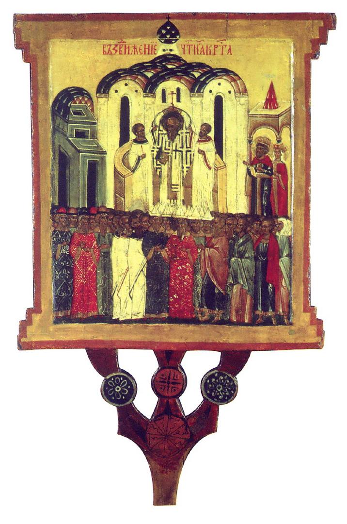 Воздвижение Креста. XVI в.