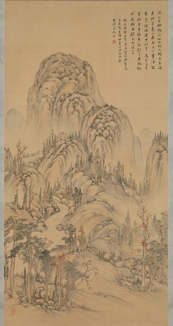 Встреча с другом в осенний день. Япония, 1822
