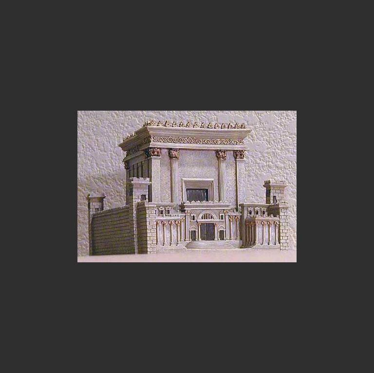 Второй Иерусалимский Храм, восстановленный Зоровавелем в 516 г. до н.э.
