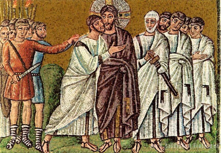 Взятие Христа под стражу, поцелуй Иуды