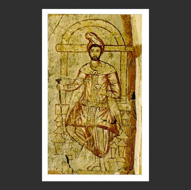 Заратуштра (также Заратустра, не ранее X в. до н.э. и не позднее VI в. до н.э.). III в. н.э.
