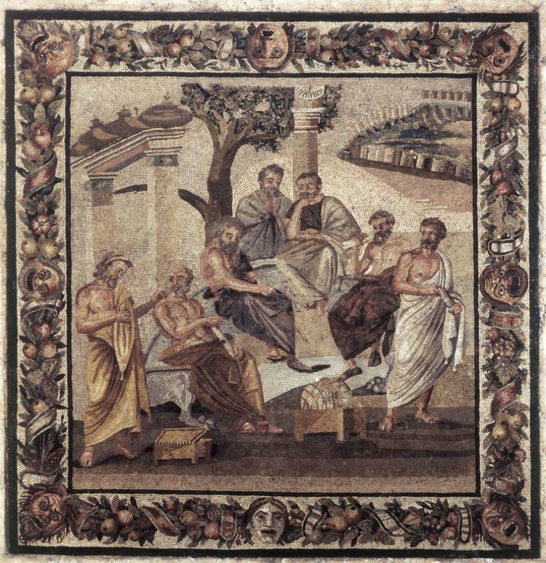 Академия Платона. Начало I в. до н. э.