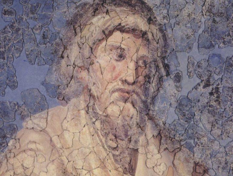 Апулей. Ок. 330 г. н.э.