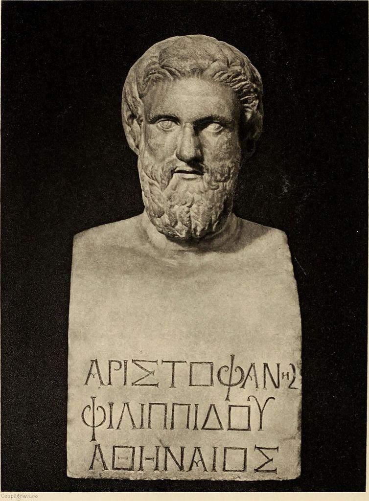 Аристофан. IV - I вв. до н.э.