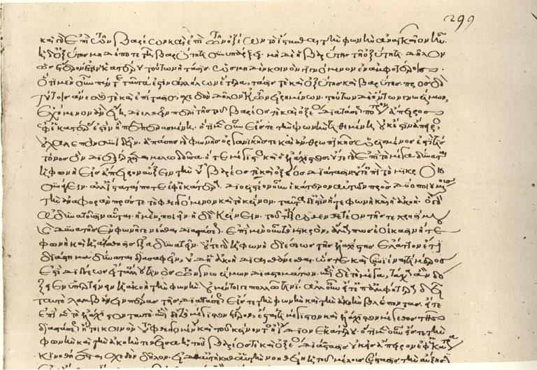 Аристоксен. Элементы гармоники. 1296 г.