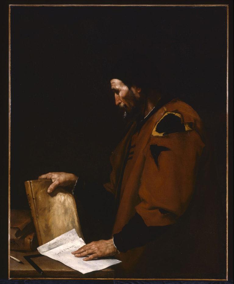 Аристотель. 1637