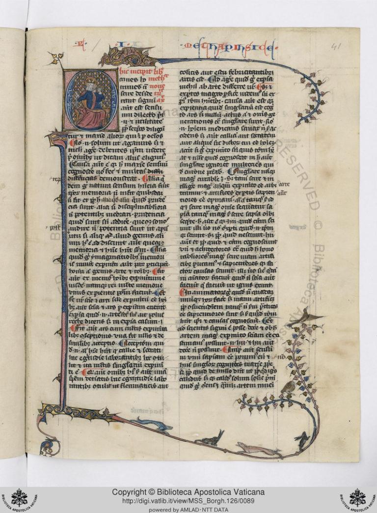 Аристотель. «Метафизика». 1276-1325